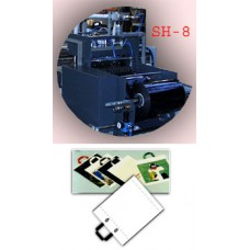 Soft Loop SH 8 up to 120 shots/minute - suitable for: side seal bag making machines