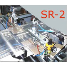 SR-2 Double Reinforcement Welding Bar - suitable for: side seal bag making machines